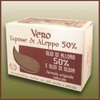 sapone-di-aleppo-allolio-di-alloro-e-di-oliva-luropas